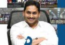 Funding for three schemes-Old Arrears, Rythu-Bharosa?