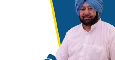 Amarinder Singh's new party- Will there be an alliance with the BJP?